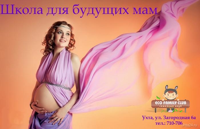 Суп из щавеля беременным 27