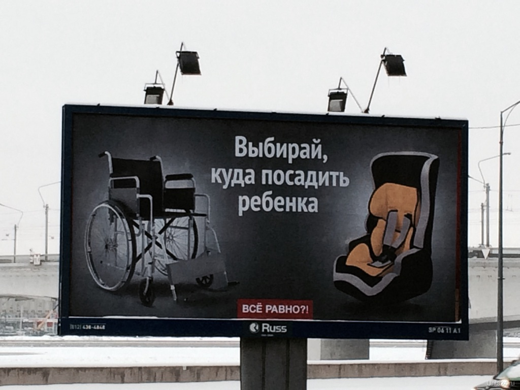 реклама в картинках сопровождение