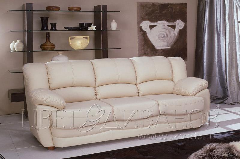 Каталог диванов фото и цены магазин цвет диванов